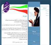 قالب برای بلاگفا ساده قالب امام خمینی